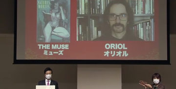 Oriol Hernández rep el guardó de Plata del XIV Premi Internacional Manga del Japó