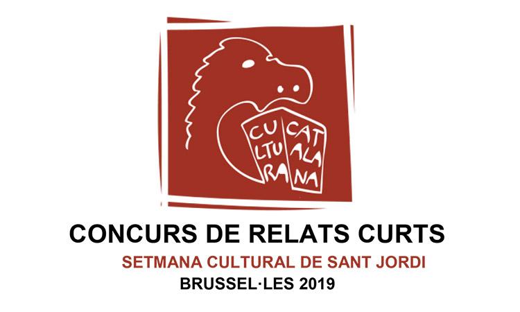 Brussel·les promou un concurs de relats curts en català de cara a la festivitat de Sant Jordi